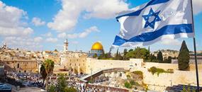Poznávací zájezd do Izraele s ochutnávkou vína