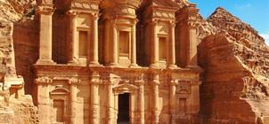 Izrael a Jordánsko s koupáním u Mrtvého moře ***