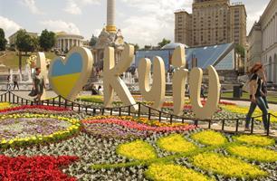 Víkendy v Kyjevě s návštěvou Černobylu