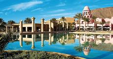 Hotel Mosaique Beach Resort Taba Heights (ex. Sofitel Taba Heights)