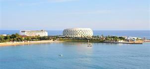Hotel Sentido Gold Island *****