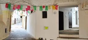 Residence Civico 6 - Gaeta