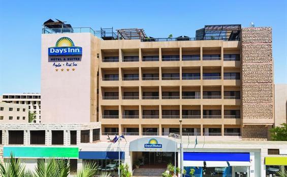 Aqaba / Rudé moře: DAYS INN HOTEL