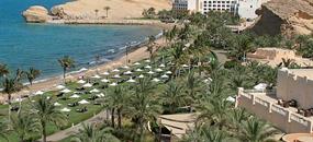 Shangri-La Barr Al Jissah Resort & SPA - Al Waha, Muscat