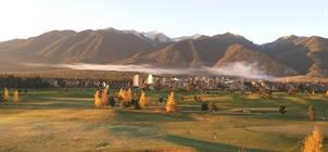 PIRIN GOLF & COUNTRY CLUB - golf *****