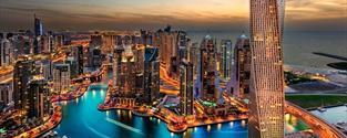 Spojené Arabské Emiráty - Poznávací zájezd