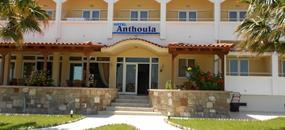 Anthoula