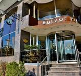 HOTEL BULVAR PALAS ****