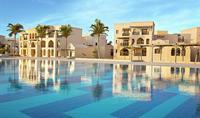 Hotel Salalah Rotana Resort *****