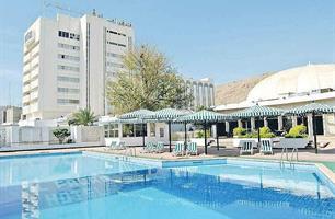 Hotel Al Falaj