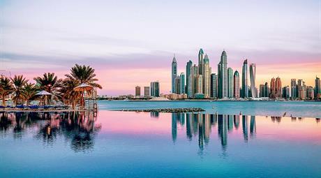 Hotel Dukes Dubai