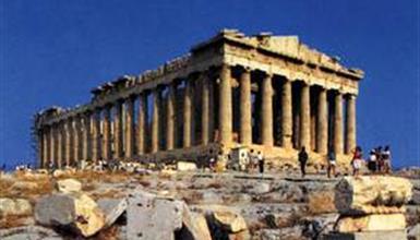 Starověké památky Řecka - bus