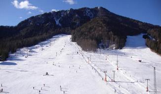 Ramada Resort - 3 noci, ski balíček