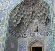 Írán - země krásy a rozporu