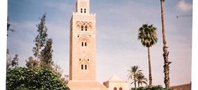 Marrakéš, Dahkla