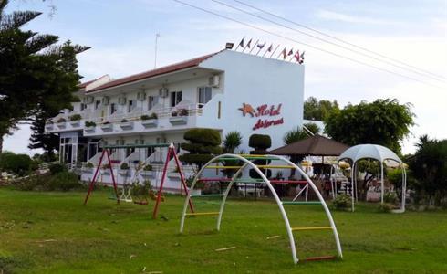 Hotel Asterias