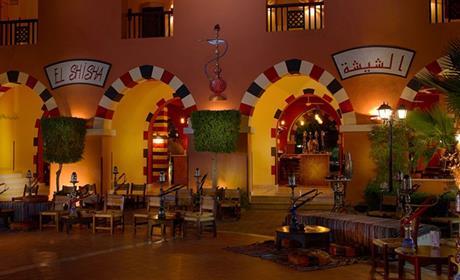 Hotel Iberotel Makadi Saraya