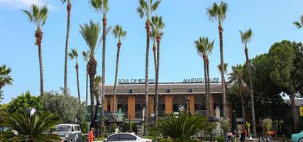 Hotel Anjeliq House