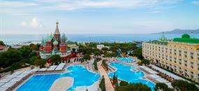 Hotel PGS Kremlin Palace (Ex. Wow Kremlin Palace)